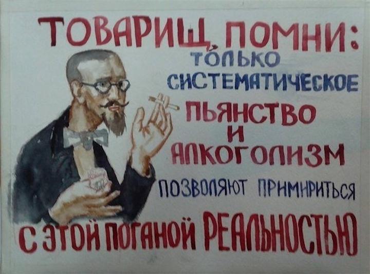 Анекдоты дня 07.04.2014