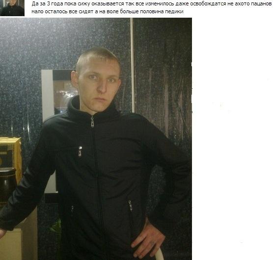 Российская молодежь озвучила проблемы российской молодежи
