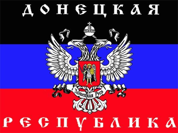 Донецкая республика просит Путина ввести войска (обновляется)