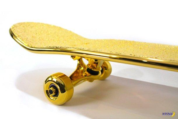 Золотой скейтборд
