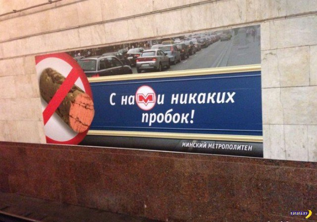 А тем временем в Беларуси
