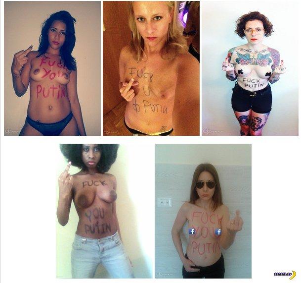 FEMEN расшатывает трон под Путиным