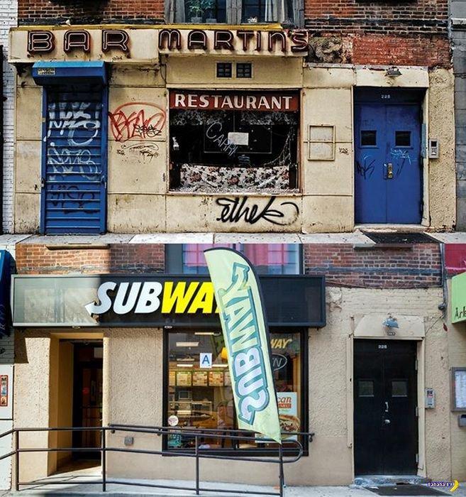 Магазины и кафе Нью-Йорка раньше и сейчас