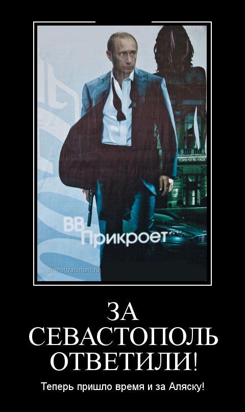 Демотиваторы - 186