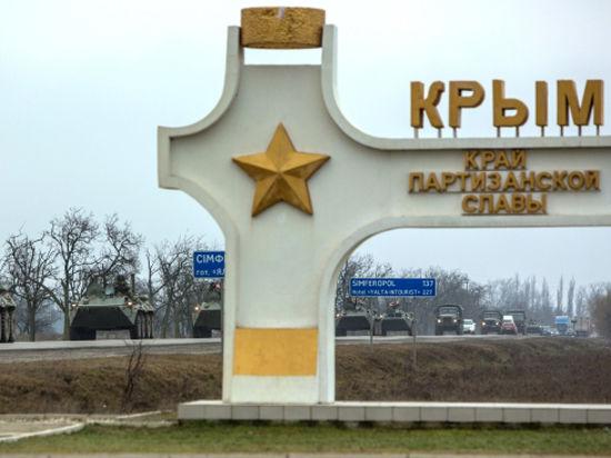 Россияне рвутся в Крым на отдых