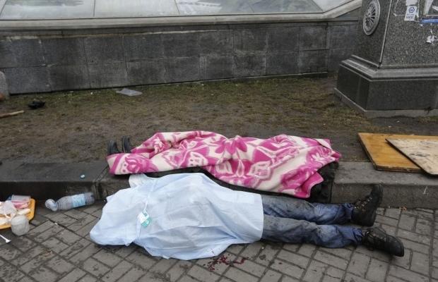 Настоящее количество погибших на Майдане достигает 780