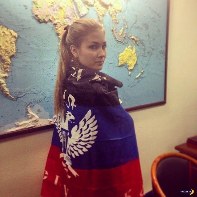 В Донецке появилась своя няшмяш