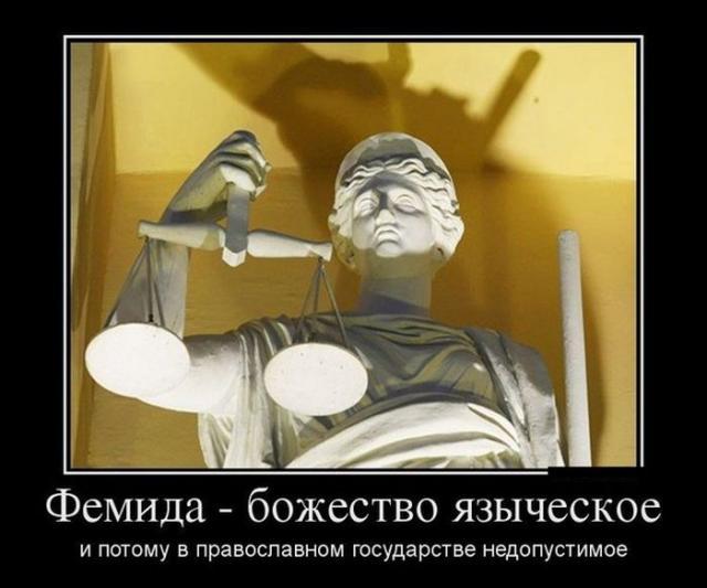 Демотиваторы - 189