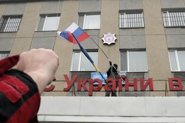 Фоторепортаж из украинского города Горловка