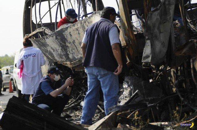 Страшная авария с автобусом в Мексике