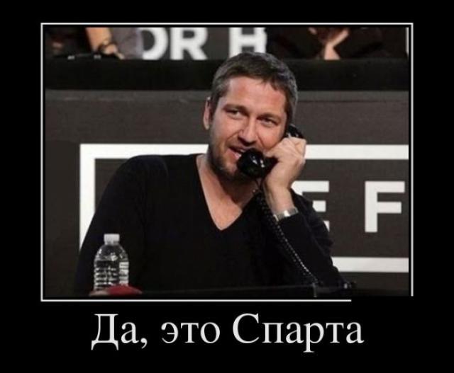 ������������ - 190