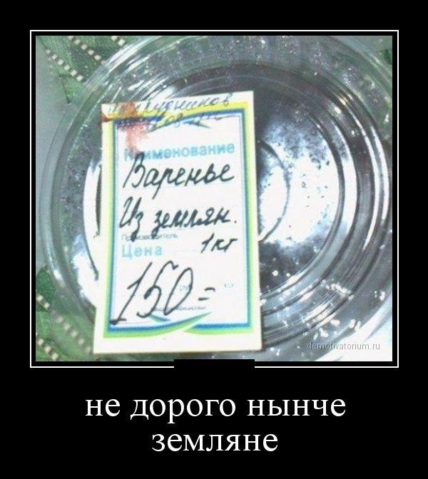 ������������ - 191