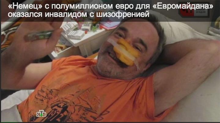 Шизофреники и Майдан