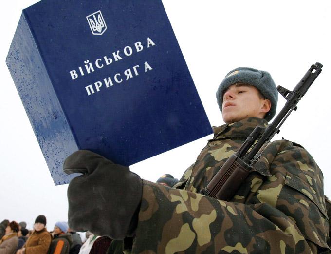 Украинская армия - 10 фактов