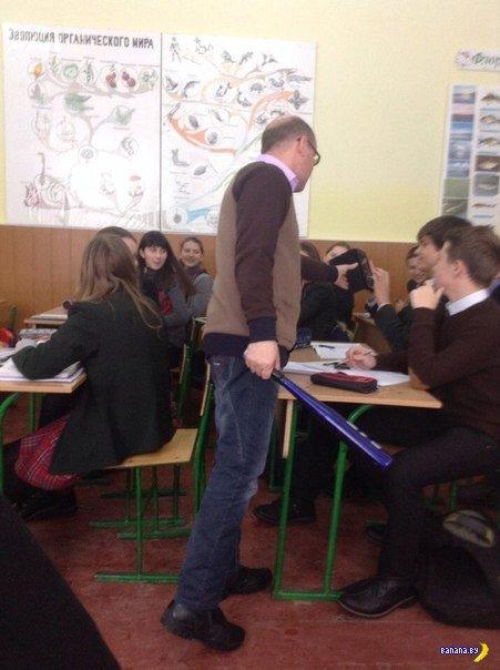 Страх и ненависть в социальных сетях - 151 - Школота