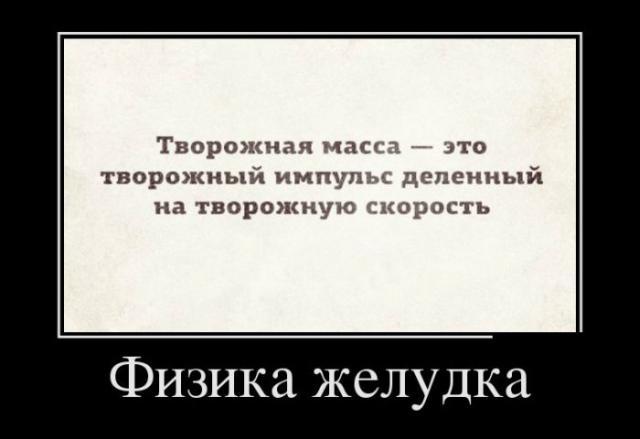 Демотиваторы - 192