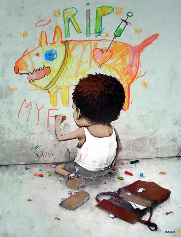 Рисует Dran