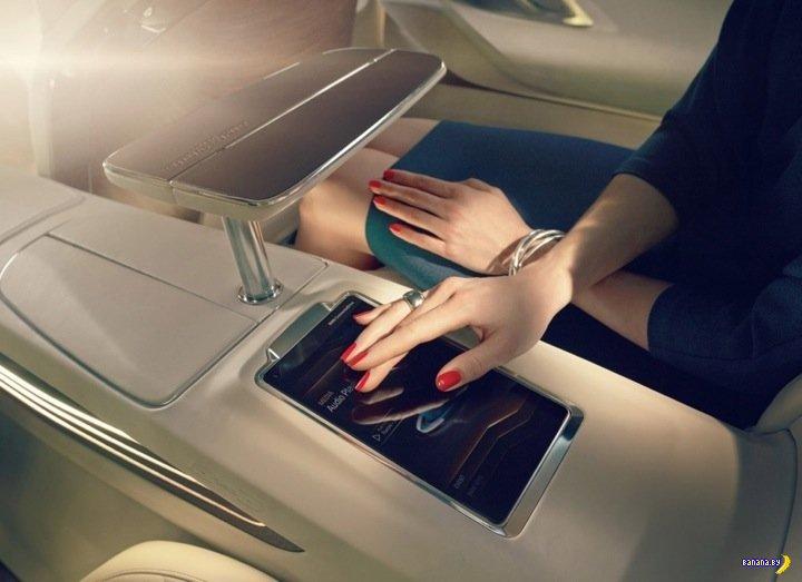 BMW Vision Future Luxury Concept