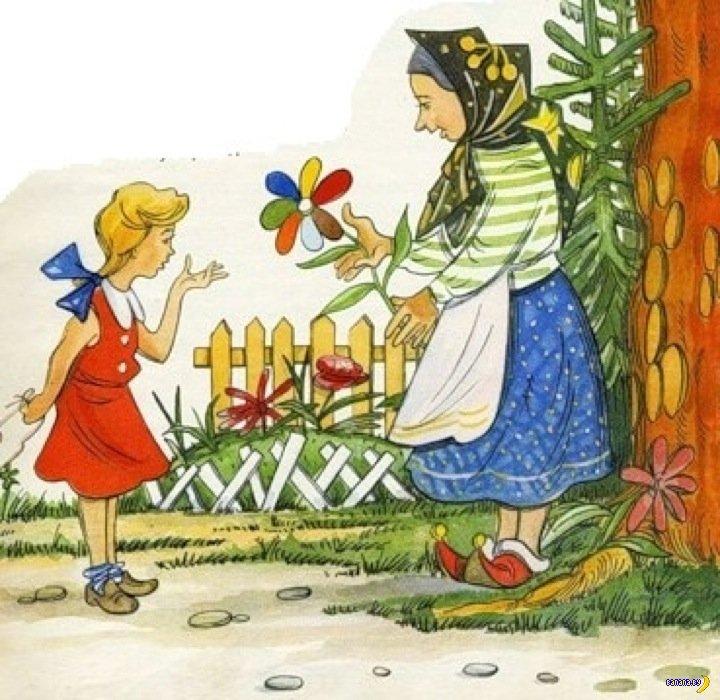 Волшебный сюр советских сказок - Цветик-семицветик