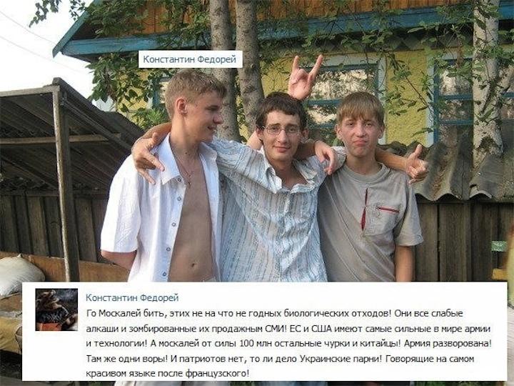 Кибер-сотня Майдана