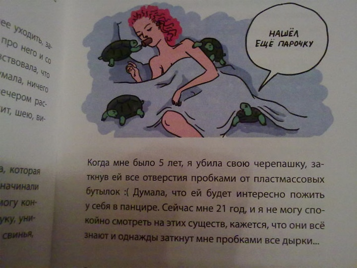 Анекдоты дня 21.04.2014