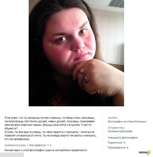 Страх и ненависть в социальных сетях - 152
