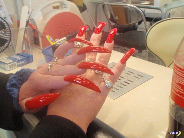 Ногти ужаса