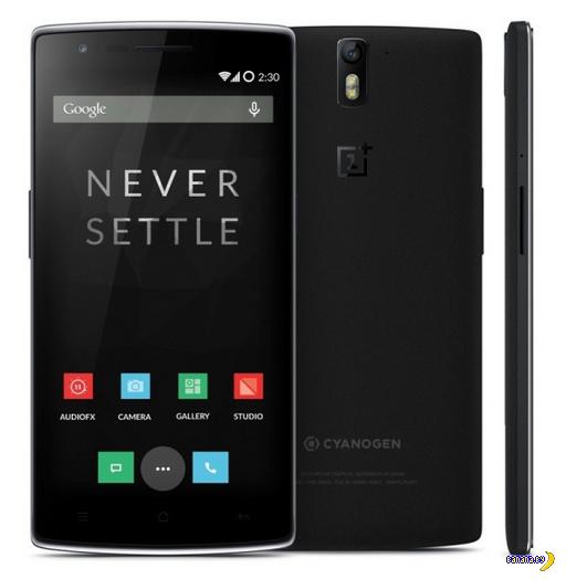 Убийца Нексуса - One от OnePlus