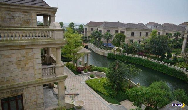 Самый красивый город-призрак в Китае