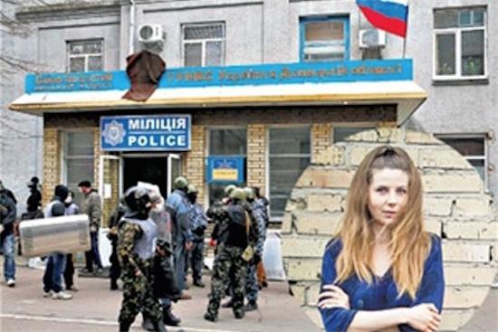 Удалённый материал с сайта российской КП