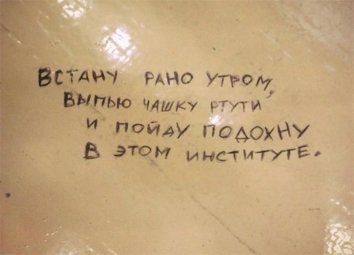 Анекдоты дня 28.04.2014