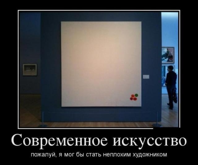 Демотиваторы - 199