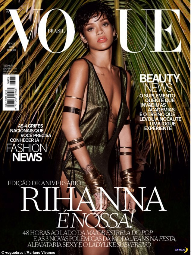 Рианна топлес для бразильского Vogue