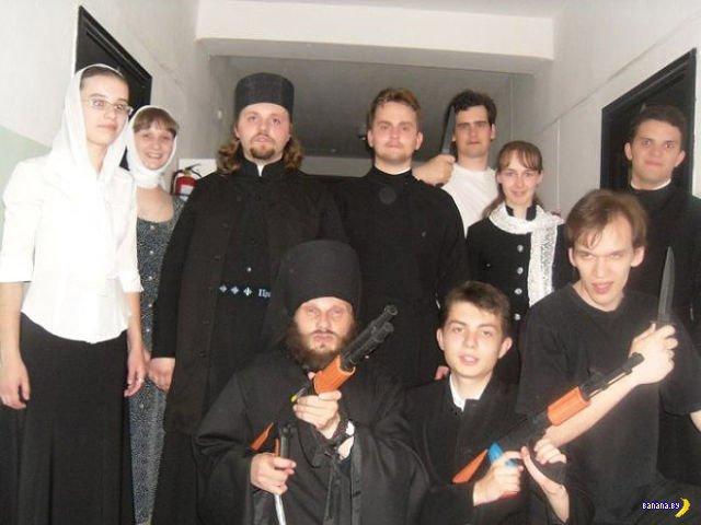 Страх и ненависть в социальных сетях - 153 - Бандосы!