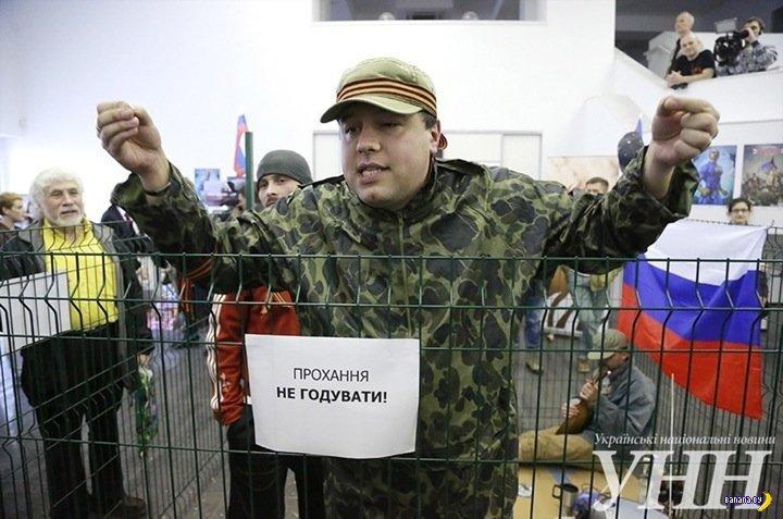 Осторожно, русские!