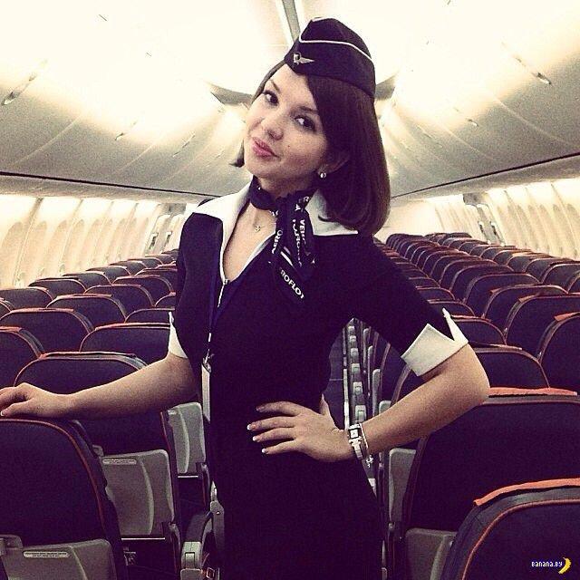 Российские стюардессы