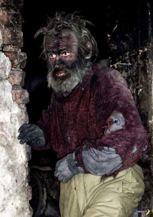 Самый грязный дед в Европе