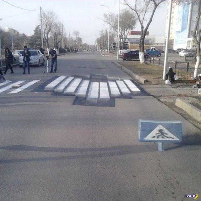 А тем временем в России - 21