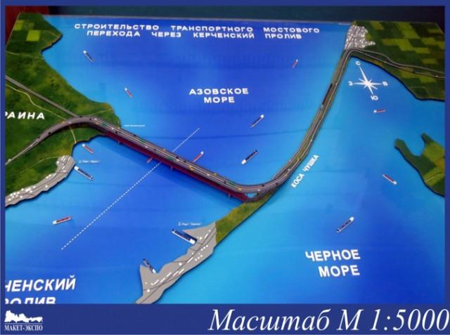 Китайцы построят для России мост в Крым