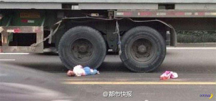 Очередные ужасы из Китая