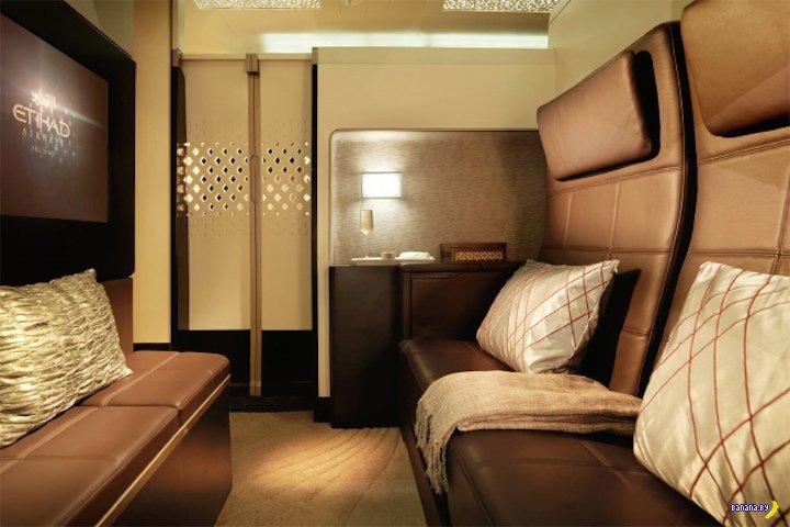 Вестник нищеброда. Каюта в A380