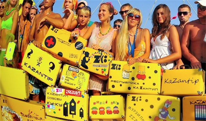 Фестивали «КаZантип» и «Крымфест» переедут из Крыма