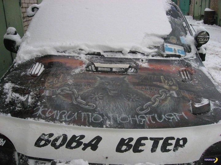 Машина братка