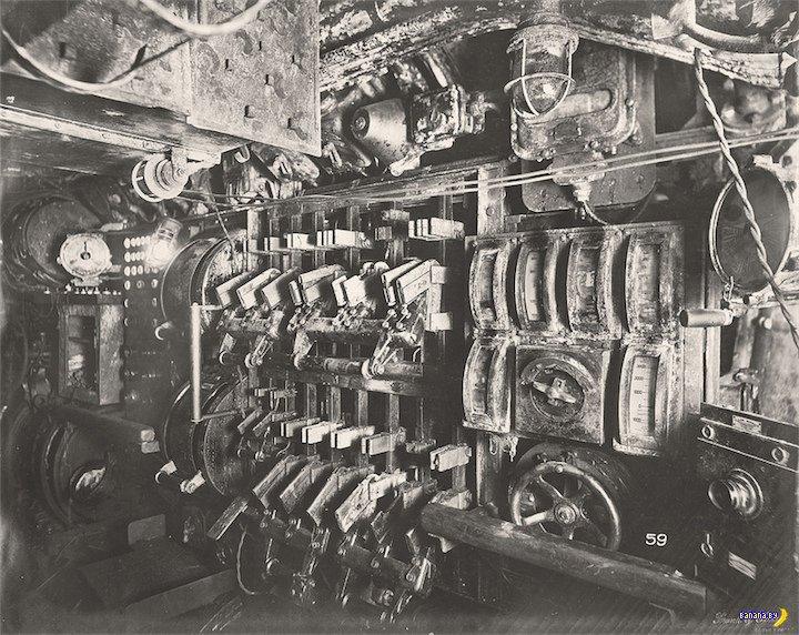 U-110