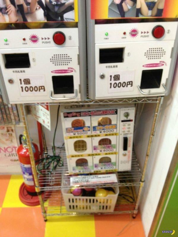 Торговые автоматы для извращенцев в Японии
