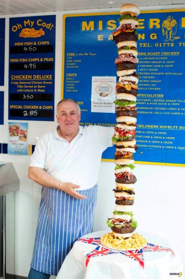 Самый высокий бургер в мире