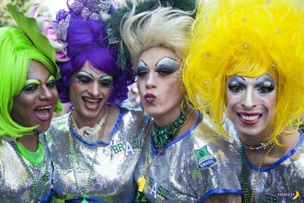 Крупнейший в мире гей-парад прошел в Сан-Паулу