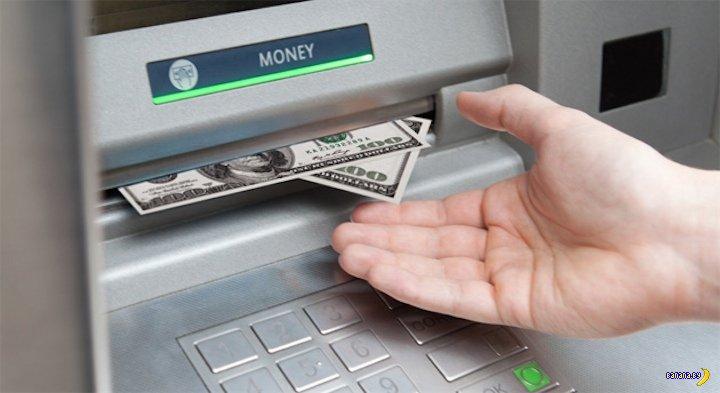 Банкоматы готовятся к войне
