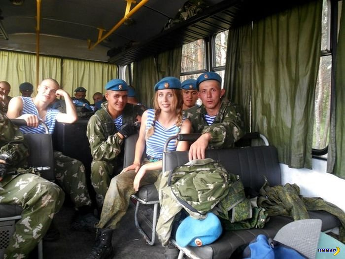 Российская военщина - Юлия Харламова