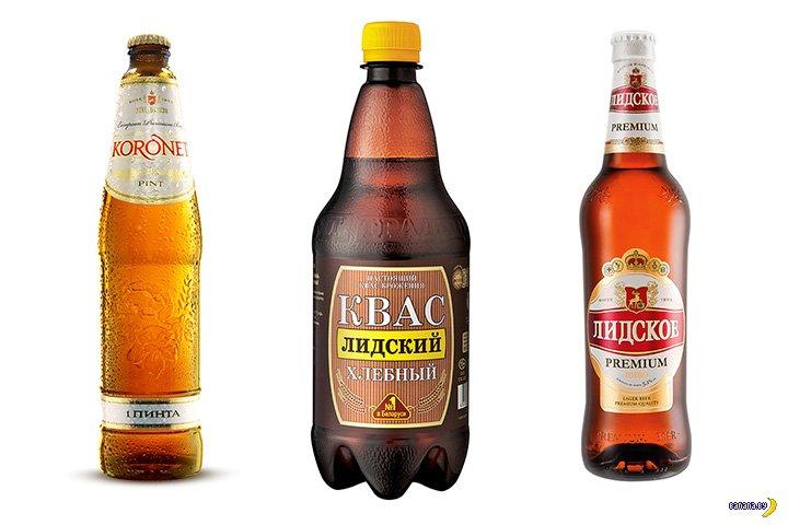 Квас и пиво из Лиды взяли золото в Брюсселе!